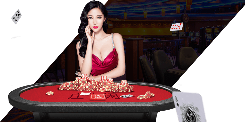 Baccarat Terms: Words Not Every Player Knows About